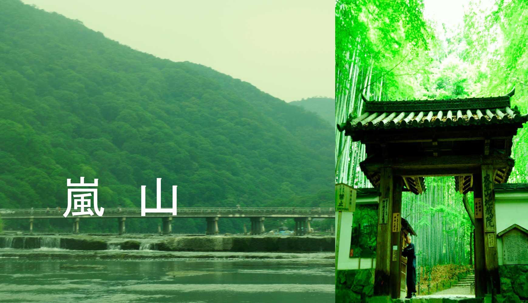 京都嵐山観光6月